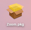 application installation icon depicting an open box